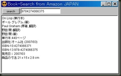 booksearch03